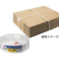 PPロープ 278円(税抜)