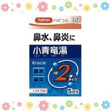 小青竜湯SⅡ 980円(税抜)