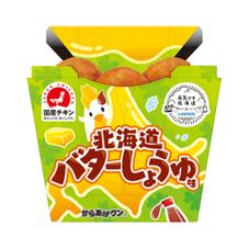 からあげクン 北海道バターしょうゆ味 216円