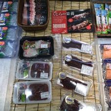 ミンクくじら 398円(税抜)