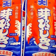 芽ひじき 88円(税抜)