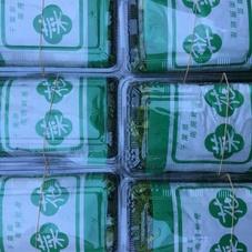 菜の花 100円(税抜)