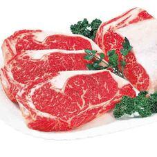 コープス 国産牛 ロースステーキ用 798円(税抜)