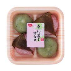 コープス 春・和菓子詰合せ(もっちり桜餅2コ・よもぎ餅2コ) 189円(税抜)