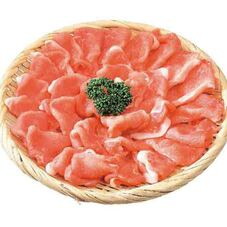 コープス 清浄豚もも切りおとし 98円(税抜)