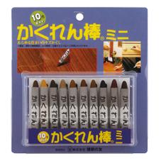 かくれん棒 ミニセット 10色 1,980円