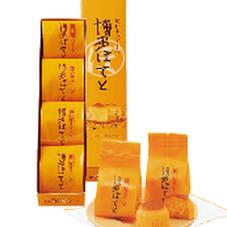 博多ポテト 550円(税抜)