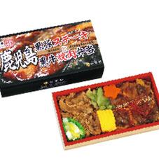 鹿児島黒豚ステーキと黒牛焼肉弁当 1,112円(税抜)