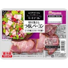 ミートデコレ つるしベーコン 278円(税抜)