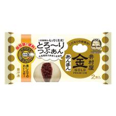 ゴールドあんまん 298円(税抜)