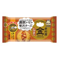 ゴールドピザまん 298円(税抜)