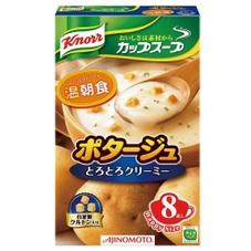クノールカップスープ ポタージュ 8食入 258円(税抜)