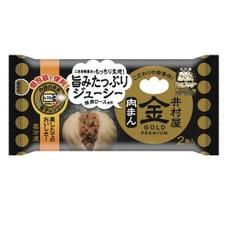 ゴールド肉まん 198円(税抜)