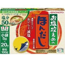 お塩控えめのほんだし 258円(税抜)