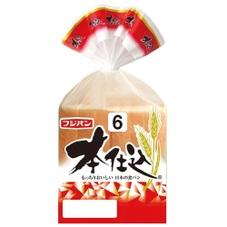 本仕込み食パン 6枚切 128円(税抜)