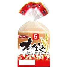 本仕込み食パン 5枚切 128円(税抜)