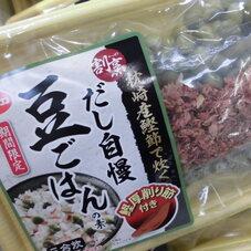割烹だし自慢 豆ごはんの素(1月~6月限定) 278円(税抜)