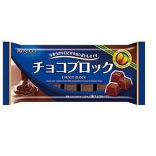チョコブロックトレー 79円(税抜)