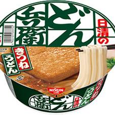 どん兵衛 98円(税抜)