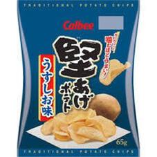 堅あげポテト 各種 98円(税抜)