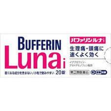 バファリンルナ-I 598円(税抜)