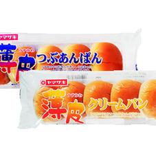 薄皮クリ-ムパン 薄皮つぶあんぱん 108円(税抜)