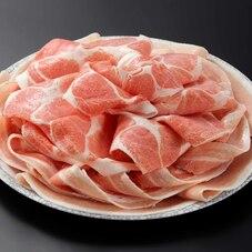 国産豚ロース肉しゃぶしゃぶ用 198円(税抜)