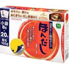 ほんだし K-20 298円(税抜)