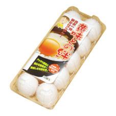 黄味との絆 158円(税抜)