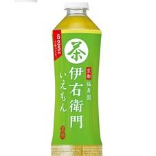 伊右衛門 69円(税抜)