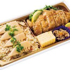 筍ごはんと国産鶏山賊焼弁当 480円(税抜)