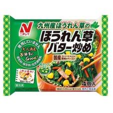 ほうれん草バター炒め 168円(税抜)
