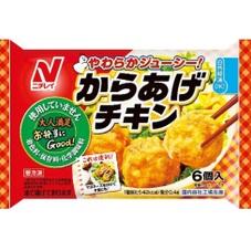 からあげチキン 148円(税抜)