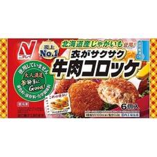 衣がサクサク牛肉コロッケ 158円(税抜)