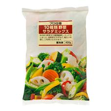 10種類野菜サラダミックス 178円(税抜)