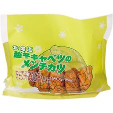 越冬キャベツメンチカツ 268円(税抜)