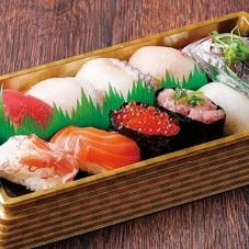 にぎり寿司〔極み〕〈九州産鰤・真鯛・鯵入り〉 980円(税抜)