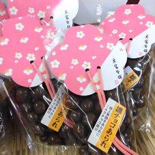 雛チョコあられ 320円(税抜)