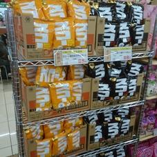スコーンがっつきバーベキュー、クアトロチーズ味 88円(税抜)
