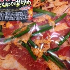 牛肉とにんにくの芽炒め 780円(税抜)