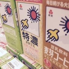 調製豆乳・成分無調整豆乳・豆乳麦芽コーヒー・特濃調整豆乳 178円(税抜)