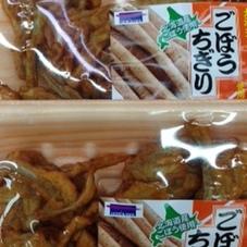 北海道産100%ごぼうちぎり 118円(税抜)