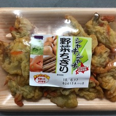 シャキシャキ野菜ちぎり 118円(税抜)