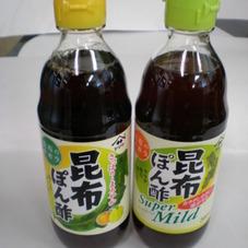 昆布ぽん酢 158円(税抜)
