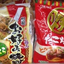 たこ焼き粉・お好み焼き粉 128円(税抜)