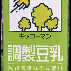 豆乳 169円(税抜)
