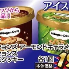 デコレーションズ 199円(税抜)