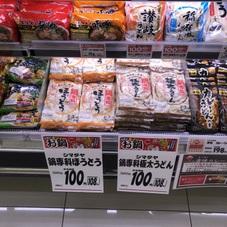 鍋専科極太うどん/鍋専科ほうとう 100円(税抜)