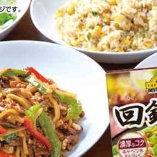 回鍋肉の素 108円(税抜)