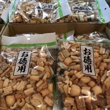 徳用おかきミックス 98円(税抜)